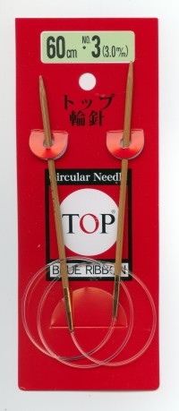 TOP 輪針 60cm (3号から15号)