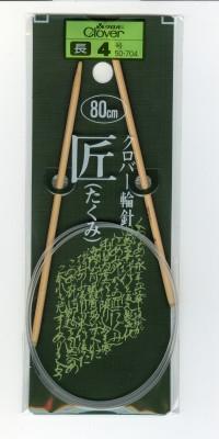 クロバー 輪針 匠 80cm (3号から5号)