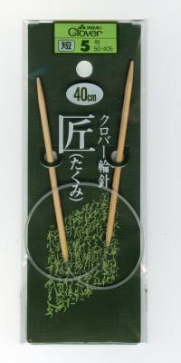 クロバー 輪針 匠 40cm (3号から5号)