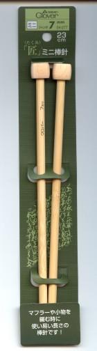 クロバー 棒針 匠 ジャンボ2本針 <ミニ> (7ミリから10ミリ)