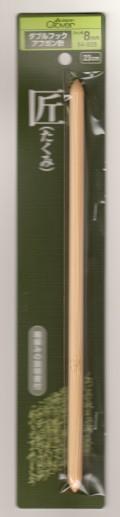 NEW クロバー 「匠」ダブルフックアフガン針 ジャンボ